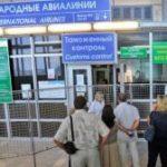 В воронежском аэропорту пассажиров проверят тепловизором из-за лихорадки Эбола