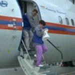 В Перми приземлился спецборт МЧС России